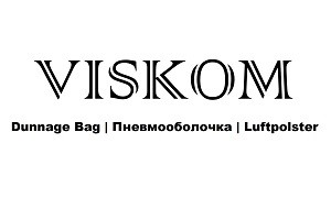 Viskom Dunnage air bag luftposlter пневмооболочка _viskom.com.ua